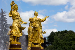 Fountain of the Republics 7, Moscow, Russia Stock Photos