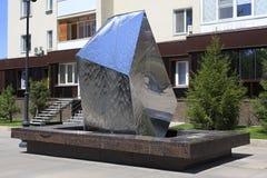 Fountain of restored Ciocana Valikhanova street in Stock Image
