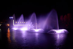 Fountain Roshen in Vinnytsya, Ukraine Stock Images