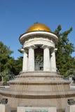 Fountain-rotunda Natalia and Alexander Royalty Free Stock Photo