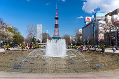 Fountain and sakura at Odori park, Sapporo Royalty Free Stock Image