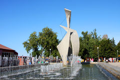 Fountain in Samara city, Russia, Stock Image