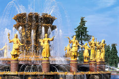 Fountain with sculptures of girls Stock Image