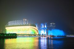 Haixinsha Stadium and Fountain on the side of the Pearl River in Guangzhou Canton China. Night View of the Haixinsha Stadium and Fountain on the Pearl River in royalty free stock photography