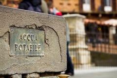Fountain, Siena Stock Images
