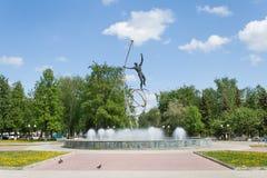 Fountain, In Space kosmonavata pilot named Yuri Gagarin, Republic of Mari El, Yoshkar-Ola, Jubilee Square. Travel Russ Stock Photography
