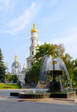 The fountain in the square near the Cathedral of the Dormition, Kharkiv Royalty Free Stock Photography
