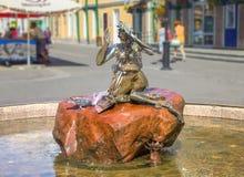 "Fountain ""Su Anasy"" on Bauman Street. Kazan, Russia Stock Image"