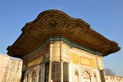 Fountain of Sultan Ahmed II Royalty Free Stock Image