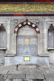 Fountain of Sultan Ahmed III, Istanbul (Turkey) Royalty Free Stock Images
