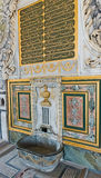Fountain of Sultan Ahmed III in Istanbul Royalty Free Stock Photography
