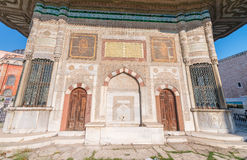The Fountain of Sultan Ahmed III near Hagia Sophia, Istanbul. Stock Images