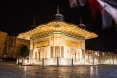 The Fountain of Sultan Ahmed III Stock Image