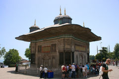 The Fountain of Sultan Ahmed Stock Images