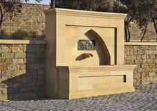 Fountain in Suraxanı near Baku. Azerbaijan Stock Photos