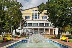 Fountain in  Theater square. Belgorod. Russia Stock Photos
