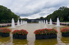 Fountain with Tokyo Olympic Games Road to Tokyo 2020 advertiseme Royalty Free Stock Photo