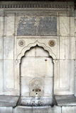 Fountain in Topkapi Royalty Free Stock Images