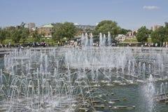 Fountain in Tsaritsino Royalty Free Stock Photos