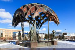Fountain in Tyumen, Russia Royalty Free Stock Photography