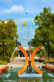 Fountain in  Uralsk city Royalty Free Stock Image