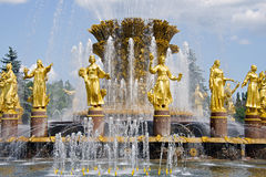 Fountain VDNKH Moscow, Russia 2 Stock Images