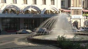 Fountain. Voronezh. Petrovsky Square. Petrovsky passage stock video footage