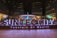 The Fountain of Wealth, it is the famous place in Suntec City, S Royalty Free Stock Photo