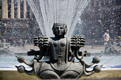 Fountain in Yerevan Stock Photo
