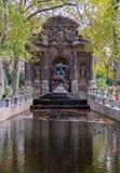 Fountaine de Medicis, Jardin du Luxembourg, Paris royaltyfri bild