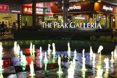 Fountains night sight Royalty Free Stock Photo