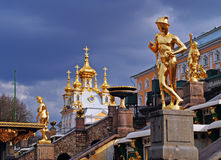 Fountains are off, Peterhof Royalty Free Stock Photo