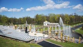 Fountains of Petergof Palace Stock Image
