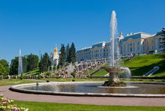 Fountains of Petergof, Saint Petersburg, Russia Stock Image