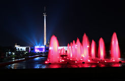 Fountains at Poklonnaya Hill in Moscow at night Stock Photo