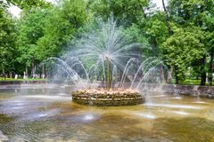 Fountains Sun at Peterhof Palace garden Royalty Free Stock Image