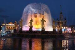 Fountan在莫斯科 库存照片
