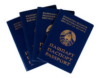 Four belarusian passports Royalty Free Stock Photos