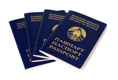 Four belarusian passports Stock Photos