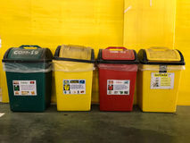 The four Bin royalty free stock images