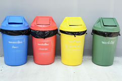 Four color garbage bin Royalty Free Stock Photo