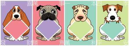 Four cute doggies have a blank diamond shape spring festival couplets in their mouth. stock illustration