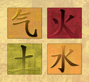 Four elements royalty free stock image