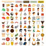 Four Great civilizations color flat icons set vector illustration