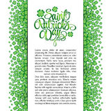 Four leaf clovers abstract template. St. Patrick's Day  background. Stock Photo