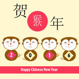 Four monkeys cartoon for Chinese new year Royalty Free Stock Images