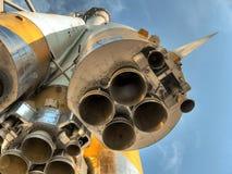 Four nozzle close. Space rocket. stock photo