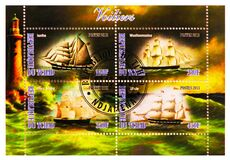 Four postage stamps printed in Chad shows Sailing ships serie, circa 2013