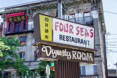 Four Seas Restaurant Seattle International District Stock Image