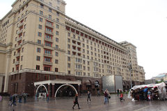 Four Seasons Hotel Moscow 5 stars Royalty Free Stock Photo